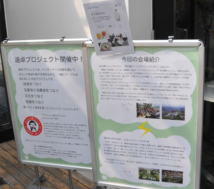 420_野菜パン遠卓.jpg
