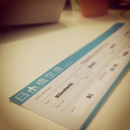 チケット.jpeg