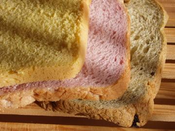 3色野菜パン